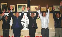支持者に囲まれ当選を喜ぶ久代さん(中央)
