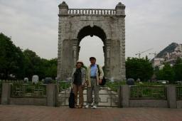 西大門刑務所歴史館のある独立公園・独立門