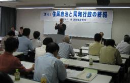 午後に開かれた分科会講座