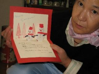 娘から届いたクリスマスカード