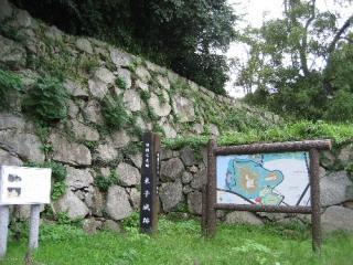 城山への入り口(二の丸跡)