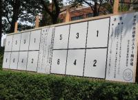 市役所前に設置された選挙掲示板