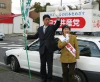 山田兼三さんの応援を受けて訴える石橋さん