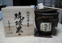 子どもたちから贈られた琉球泡盛