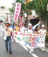 核兵器廃絶を呼びかける行進団