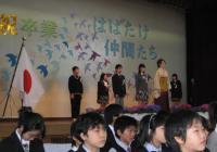 式に臨む卒業生たち