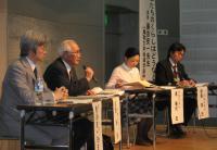 TPP問題についてのパネル討論