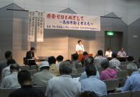 講演する水野彰子弁護士