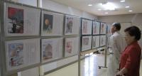 米子図書館で開かれている漫画展