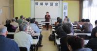岩佐さんを講師に環境学習会