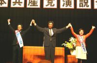 訴えのあと聴衆にあいさつする(左から)福住、宮本、石村の各氏