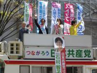 街頭で訴える石村候補