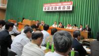 開会前の党本部の大会議室