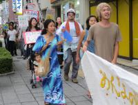「再稼働反対」とパレード