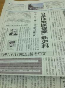 日本共産党 米子市議 岡村えいじ...